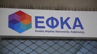 ΕΦΚΑ: Στο 64% η ταμειακή εισπραξιμότητα στην πρώτη περίοδο λειτουργίας