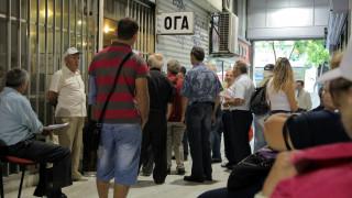 ΟΓΑ: Εγκρίθηκαν τα επιδόματα στήριξης τέκνων και πολυτέκνων