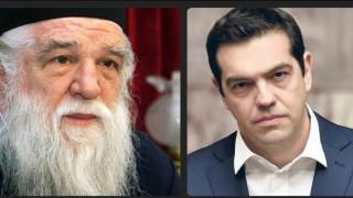 Άγρια επίθεση του Μητροπολίτη Αμβρόσιου στον Τσίπρα