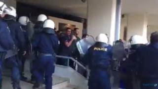 Επεισόδια στο Πανεπιστήμιο Μακεδονίας μεταξύ φοιτητών και Αστυνομίας (vid)