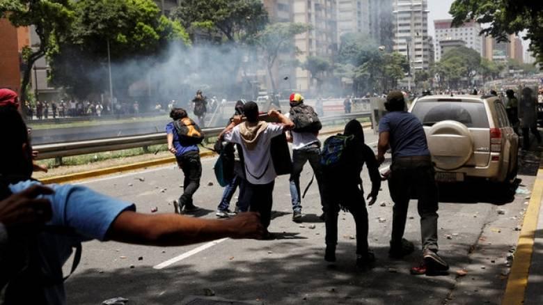 Βενεζουέλα: Νέες συγκρούσεις μεταξύ των δυνάμεων ασφαλείας και διαδηλωτών