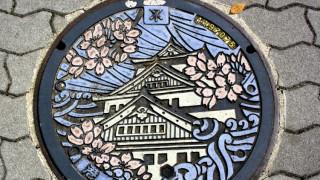Ιαπωνία: Η χώρα που διαθέτει φρεάτια πραγματικά έργα τέχνης (pics)