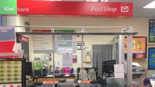 Τα ταχυδρομεία στη Ν.Ζηλανδία παραδίδουν μαζί με την αλληλογραφία και τηγανητό κοτόπουλο