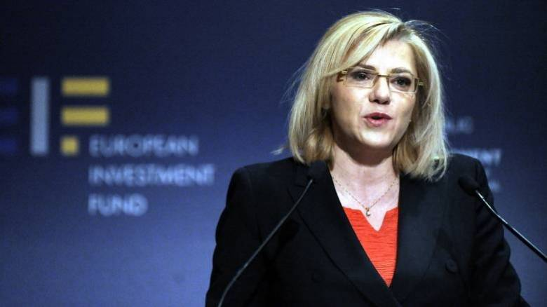 Κρέτσου: Στις Βρυξέλλες υπάρχουν χρήματα για πολλά έργα