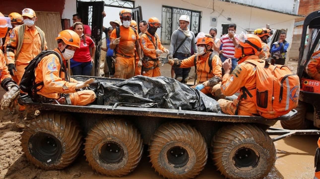 Στους 290 οι νεκροί στην Κολομβία από τις καταρρακτώδεις βροχές (pics&vid)