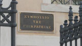 Στις 5 Μαΐου εκδικάζεται στο ΣτΕ η προσφυγή του ΟΕΕ για τις νέες εισφορές ΕΦΚΑ