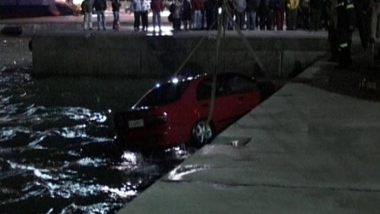 Σκοτώθηκε όταν έπεσε με το αυτοκίνητό του στη θάλασσα της Χαλκίδας