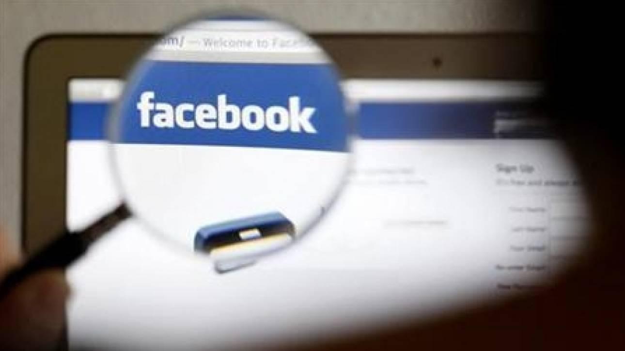 Η Γερμανία αποφάσισε την επιβολή προστίμων στα social media