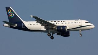 Olympic Air: Πετάξτε σε όλη την Ελλάδα από 19 ευρώ