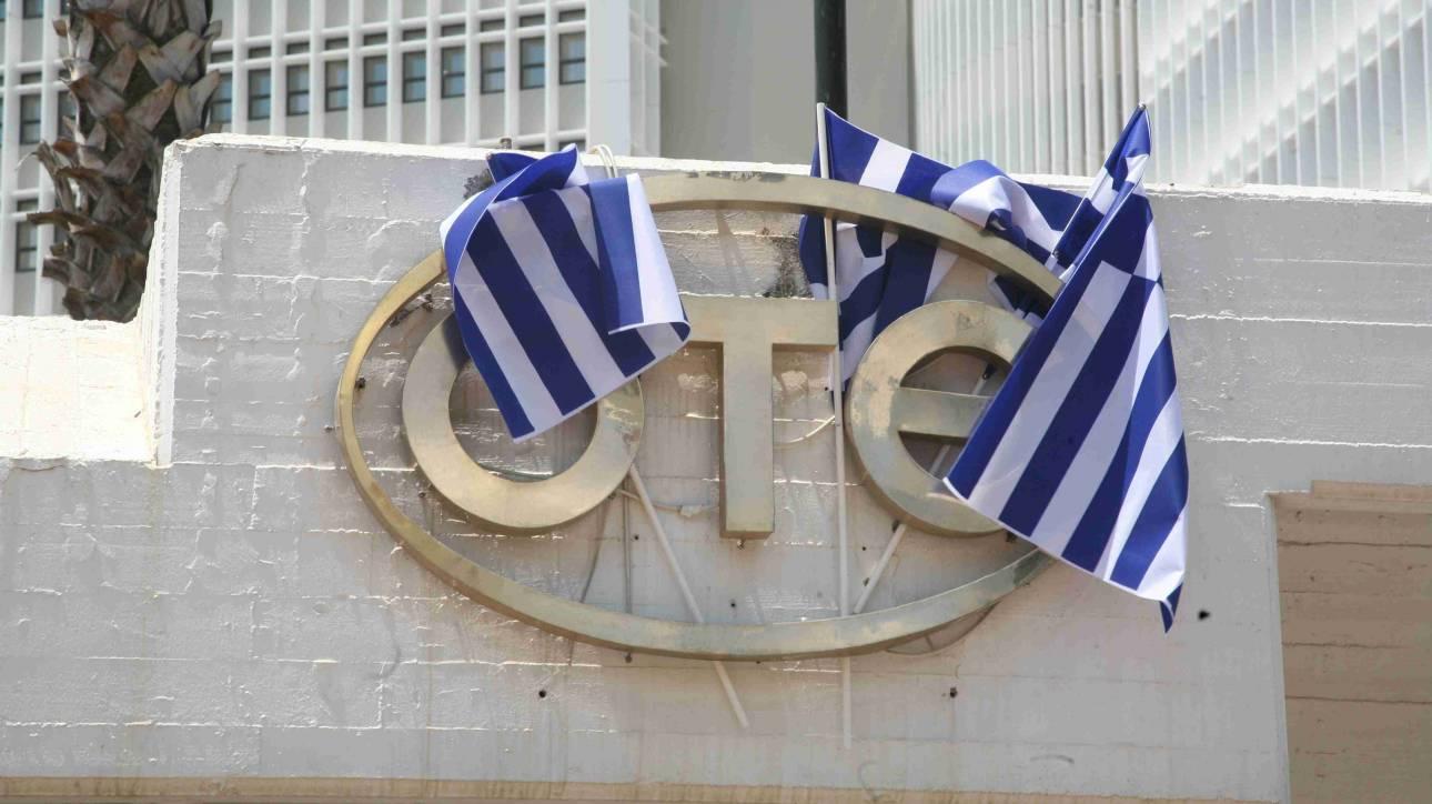 ΤΑΙΠΕΔ: ξεκίνησε η διαδικασία για την πώληση του 5% του ΟΤΕ