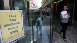 ΑΣΕΠ: Πότε ξεκινά η υποβολή αιτήσεων για 70 θέσεις εργασίας στην ΕΥΑΘ