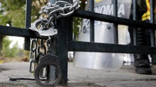 Κορινθία: Συνελήφθησαν τρία άτομα για αρχαιοκαπηλία και οπλοκατοχή