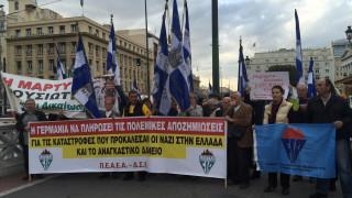 Συγκέντρωση διαμαρτυρίας για τις γερμανικές αποζημιώσεις στο κέντρο (pics&vid)