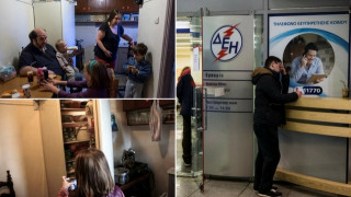 Δημοσίευμα του Reuters για τον Γολγοθά των Ελλήνων που ζουν χωρίς ρεύμα