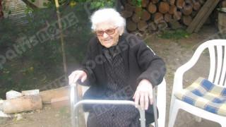 Αυτή η γιαγιά είναι ίσως ο γηραιότερος άνθρωπος στην Ελλάδα (pic)