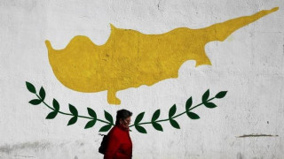 Κύπρος: Ψηφίστηκε ο νόμος για την αναφορά στα σχολεία του ενωτικού δημοψηφίσματος του 1950
