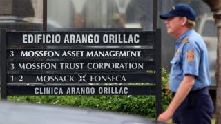 Panama Papers: Στοιχεία για τους Έλληνες ζήτησαν οι εισαγγελείς