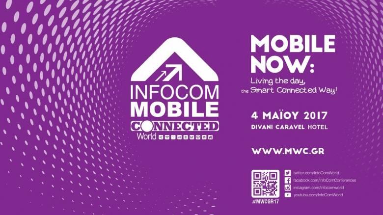 7ο Συνέδριο Mobile Connected World «Mobile Now: Living the day, the Smart Connected Way!»