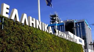 Οι εξελίξεις στο Eurogroup έφεραν άνοδο στο χρηματιστήριο