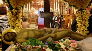 Πάσχα 2017: Τα έθιμα για τη Μ. Παρασκευή σε Θεσσαλονίκη και Σέρρες