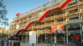 Το Κέντρο Ζωρζ Πομπιντού ανοίγει ξανά τις πύλες του μετά από 12 ημέρες απεργίας