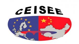 To Mediterranean College φιλοξενεί το 13ο Διεθνές Συμπόσιο Κίνας - Ευρώπης
