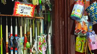Κυριακή των Βαΐων: Θα είναι ανοιχτά τα καταστήματα;