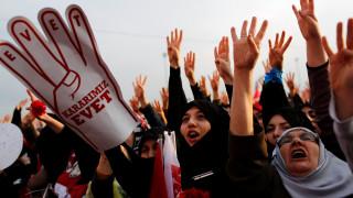 Κωνσταντινούπολη:Δεκάδες χιλιάδες υποστηρικτές του Ερντογάν σε μεγαλειώδη συγκέντρωση υπέρ του «Ναι»