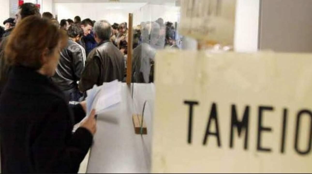 Αποκαλυπτικά τα στοιχεία από τις εφορίες - Τι εισοδήματα δηλώνουν οι Έλληνες