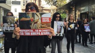 Διαμαρτυρία στην Ερμού για τη «σφαγή των αμνών» (pics&vid)