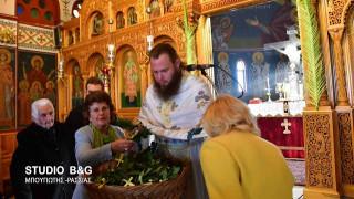Κυριακή των Βαΐων: Κερκυραϊκά έθιμα στο Ναύπλιο (pics&vid)