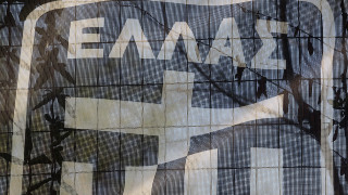 Κρυφές κάμερες στην ΕΠΟ και στην Εθνική ομάδα στον Άγιο Κοσμά!