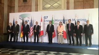 G7: Ασυμφωνία των υπουργών Ενέργειας με φόντο την κλιματική αλλαγή