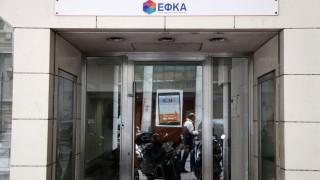 ΕΦΚΑ: Στις 13 Απριλίου λήγει η προθεσμία καταβολής των εισφορών Φεβρουαρίου