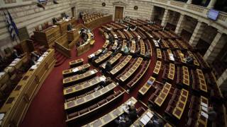Στη Βουλή ο εξωδικαστικός συμβιβασμός