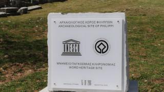 Διορθώθηκε το ορθογραφικό λάθος στην επιγραφή στον αρχαιολογικό χώρο των Φιλίππων