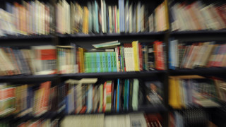 Θεσσαλονίκη: Ανοίγει και πάλι η Κεντρική Δημοτική Βιβλιοθήκη