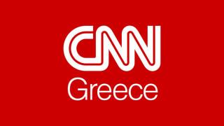 Εύκολη αναζήτηση μέσω του chatbot του CNN Greece