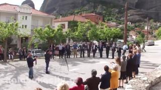 Πάσχα 2017: Η «Ασπροδευτέρα» και το «νυφοδιάλεγμα» στην Καλαμπάκα