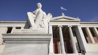 Ημέρα Μουσείων: Ανοικτά για το κοινό τα μουσεία του ΕΚΠΑ