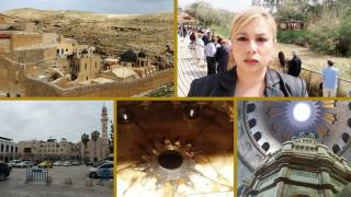 Άγιοι Τόποι: Οδοιπορικό του CNN Greece στο «ναρκοπέδιο» της Μέσης Ανατολής