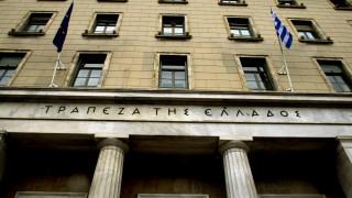 Αποθεματικό ασφαλείας 4,3 δισ. ευρώ για τις ελληνικές τράπεζες