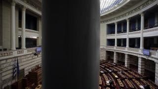 Για τη σύσταση εξεταστικής για τη υγεία αποφασίζει η Βουλή