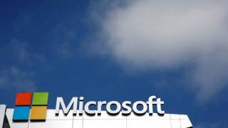 Η Microsoft διέθεσε διορθωτικό για μια επικίνδυνη ευπάθεια στο Word