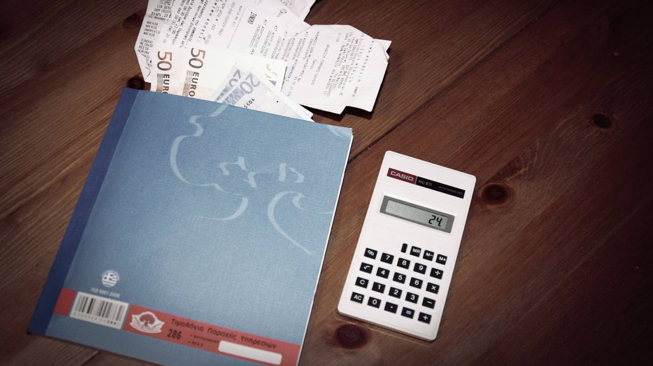 Πόσο αυξήθηκε το εισόδημα των νοικοκυριών στην ευρωζώνη