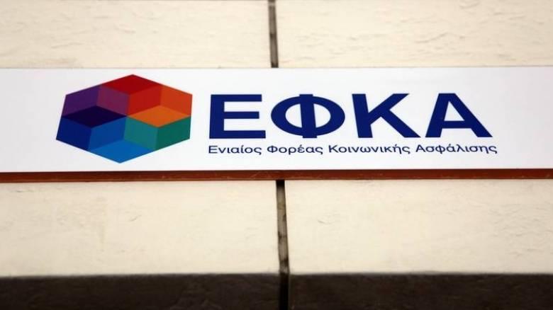 Η απάντηση της διοίκησης του ΕΦΚΑ για τα περί διοικητικών κενών