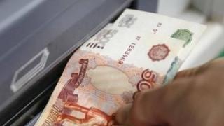 Ποιος θεωρείται φτωχός στη Ρωσία;