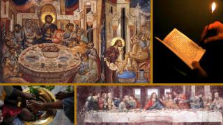 Μεγάλη Πέμπτη: Οι συμβολισμοί του Μυστικού Δείπνου