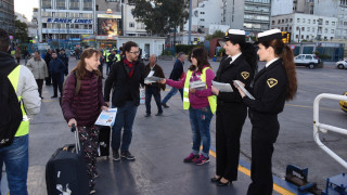 Ποια είναι τα δικαιώματα των επιβατών που ταξιδεύουν με πλοία της ακτοπλοΐας