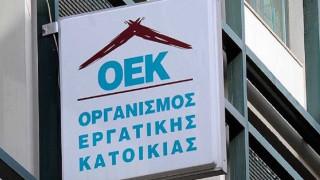 Υπεγράφη η απόφαση για τη ρύθμιση οφειλών στον ΟΕΚ - Τι προβλέπει